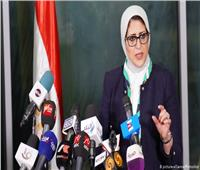 وزيرة الصحة: 250 ألف كاشف عن فيروس كورونا بدقة عالية