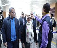 وزراء الصحة والسياحة والطيران يتابعون إجراءات الحجر الصحي بمطار الأقصر