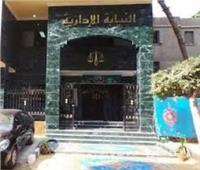 إحالة 6 مسئولين بمحافظة بني سويف للتأديبية