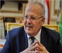 رئيس جامعة القاهرة يوجه العمداء بمتابعة إجراءات مكافحة «كورونا»