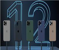 تسريبات مواصفات هاتف « آيفون 12 برو» الجديد
