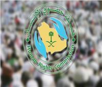 «العواد»: السعودية تولي اهتمامًا بالغًا بحقوق المرأة وتعتبرها أولوية وطنية