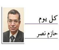 سعد مكي ورفاقه