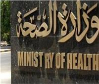 «الصحة»: تحسن طفيف في الحالة الصحية للمصري العائد من صربيا المصاب بكورونا
