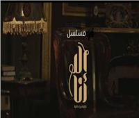 السبت.. عرض الموسم الأول من مسلسل «إلا أنا» على شاشة DMC