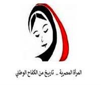 «TC» تطلق مبادرة لتمكين المرأة المصرية
