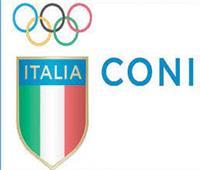 رسميًا  إيقاف الدوري والنشاط الرياضي في إيطاليا