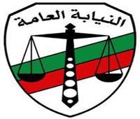 النائب العام يلغي البصمة الإلكترونية.. ويمنع تواجد أهالي المتهمين بداخل النيابات