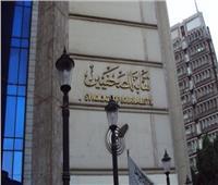 بسبب «كورونا».. نقابة الصحفيين تعلق الأنشطة الجماعية وتعقم المبنى