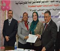 تكريم رموز العمل الإعلامي في جامعة عين شمس