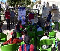 «صرف سوهاج» تنظم حملات لتوعية الأطفال بترشيد استهلاك المياه