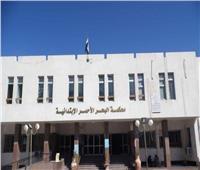 «محامي البحر الأحمر» تهيب أعضاءها بعدم التواجد بمقر النيابة العامة اليوم وغدا
