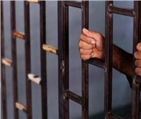 تأجيل محاكمة متهمين قاوما السلطات لـ 8 أبريل