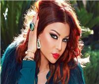 فيديو| هيفاء وهبي ترقص على أنغام «بنت الجيران».. وعمر كمال يرد