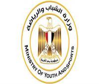 وزارة الشباب والرياضة تًصدر 4 قرارات خوفًا من تفشي «كورونا»