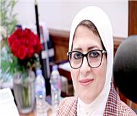 وزيرة الصحة: لا نحتاج إلى إغلاق المدارس