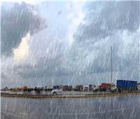 فيديو| «الأرصاد» تُعلن خارطة المناطق التي ستضربها الأمطار والسيول الخميس المقبل