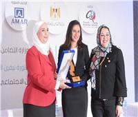 «العربى لسيدات الأعمال» يختار رانيا المشاط شخصية عام ٢٠٢٠