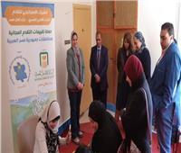 «القومي للإعاقة»: تعليق إحتفالية إعلان أسماء الفائزين في مسابقة الأسرة المصرية