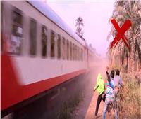 فيديو  «النقل» تجدد التوعية من مخاطر رشق الأطفال للقطارات بالحجارة