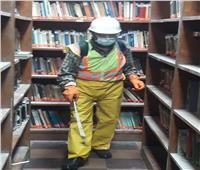 إلغاء فعاليات مارس بمكتبة الإسكندرية..وتعقيم الكليات بالجامعة