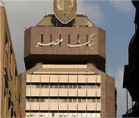 بنك مصر يتعاقد على افتتاح مقر له في نادي الزمالك