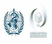 الإيسيسكو تؤيد مطالبات الصحة العالمية لمحاصرة فيروس كورونا