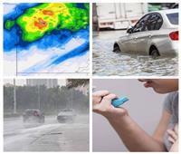 الأقوى هذا العام.. كيف تحمي نفسك من عاصفة «منخفض التنين»؟