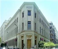 البنك المركزي يعلن موعد عودة العمل بالبنوك بعد عطلة الطقس السيئ