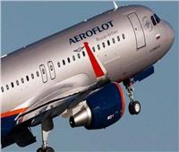 """""""أيروفلوت"""" الروسية تلغي رحلاتها الجوية لـ ألمانيا وفرنسا وإيطاليا وإسبانيا"""