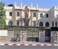 سفارة إسبانيا و«الثقافة» تنظمان مسابقة للترجمة