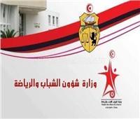 «كورونا» تؤجل جميع الأحداث الرياضية بتونس
