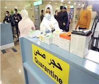 الصحة: ارتفاع أعداد مصابي كورونا لـ67 حالة.. وخروج 8 مصابين من مستشفى العزل