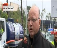 فيديو| محافظ القاهرة| مستعدون لمواجهة الطقس السيء بالتنسيق مع أجهزة الدولة
