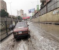 مع زيادة الأمطار.. «منخفض التنين» يتصدر «تويتر»