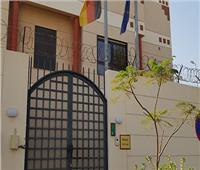 القنصلية العامة بجدة تواصل متابعة عملية إعادة المواطنين المصريين من المملكة