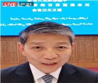 سفير الصين: نقود معركة شعبية لمواجهة«كورونا»