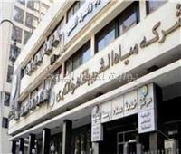شركة مياه القاهرة: نأسف عن قطع الخدمة بعدة مناطق بسبب الأمطار