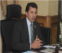 وزير الرياضة يوجه بفتح مراكز الشباب والتعليم المدني للحالات الطارئة
