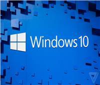 تحديث أمني جديد من مايكروسوفت لنسخة «Windows 10»