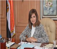 أكثر من 4000 استفسار.. مكرم تستعرض تقريرًا عن المصريين العالقين بالخارج لمواجهة «كورونا»