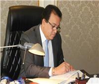 وزير التعليم العالي يقرر تعطيل الدراسة بالجامعات والمعاهد.. غدا