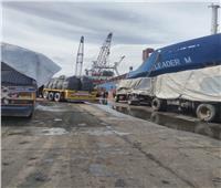 رغم الطقس السيئ.. 95 سفينة ترسو على أرصفة ميناء الإسكندرية