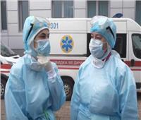 أوكرانيا تسجل أول حالة وفاة جراء فيروس «كورونا»