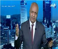 بكري يكشف سبب «عرج» هشام عشماوي أثناء قدومه من ليبيا