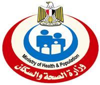 «الصحة»: ارتفاع أعداد مصابي كورونا إلى 93.. وتعافي 32 حالة