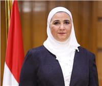 وزيرة التضامن: الوزارة ساعدت 314 حالة على مستوى الجمهورية جراء الطقس السيئ