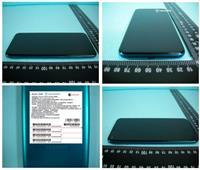 صور| مواصفات هاتف Galaxy M11 من سامسونج