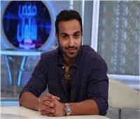 أحمد فهمي يعود لمصر غدا بعد إجرائه عملية في المريء