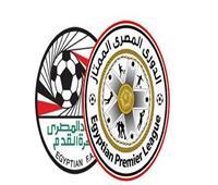 اتحاد الكرة يقرر تعليق نشاط كرة القدم لمدة 15 يوما